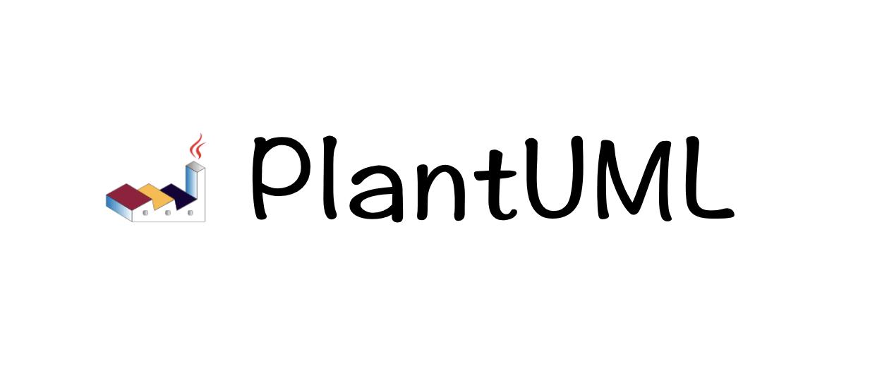 PlantUML 的介绍和使用