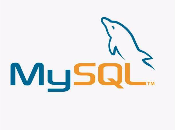 MySQL系列(一):MySQL深入学习先导篇之基础架构