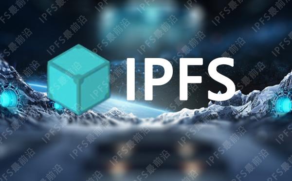 投资ipfs挖矿有风险吗?投资ipfs挖矿要多少钱?