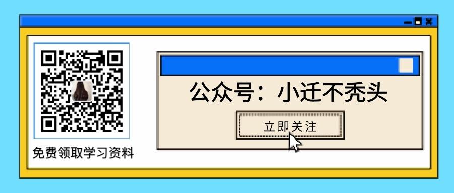 黑幕!爆京东18A技术专家纯手打:小团队构建大网站架构实战