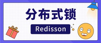 https://static001.geekbang.org/infoq/d2/d22d5967c2d247eb3823f13610e89a53.png?x-oss-process=image/resize,w_416,h_234