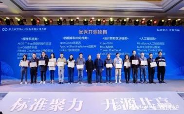 第十届中国云计算标准和应用大会落幕 灵雀云Kube-OVN斩获优秀开源项目奖