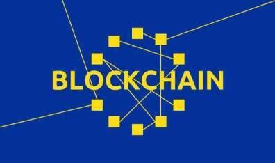 顺丰对供应链+区块链应用的思考与规划