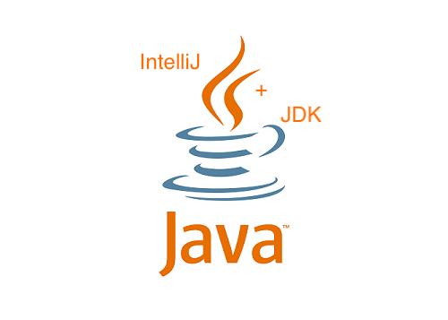 《零基础学 Java》 FAQ 之 5-如何在IntelliJ IDEA里配置JDK
