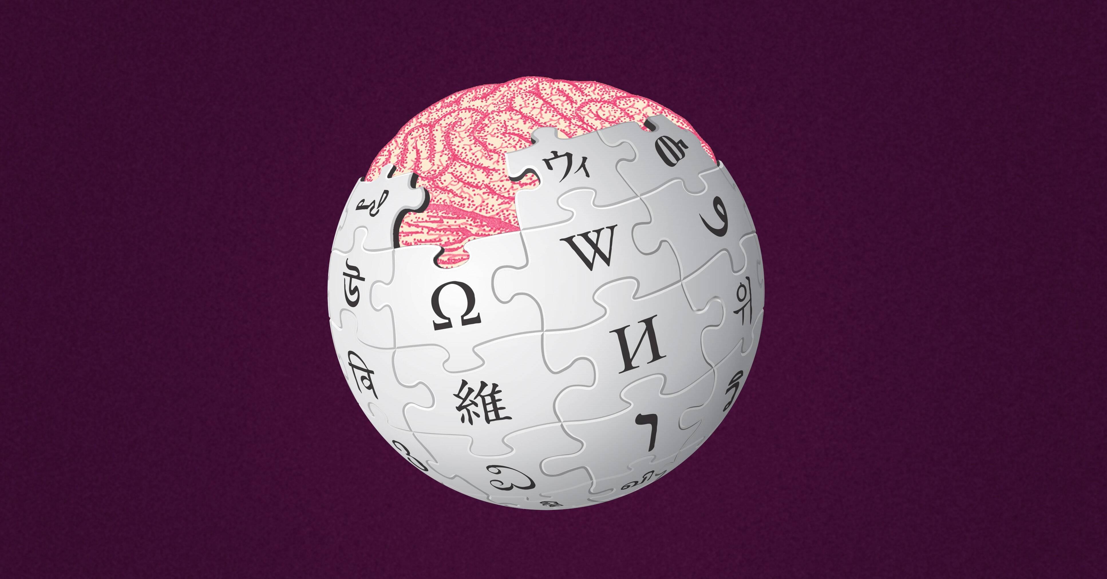 维基百科技术架构演进分析