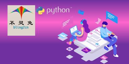 python 实现·十大排序算法之选择排序(Selection Sort)