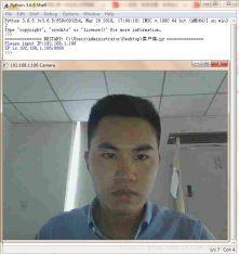 树莓派/PC实现实时摄像头数据共享(Python—OpenCV)