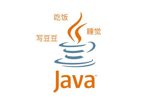 《零基础学 Java》 FAQ 之 6-Java里Bean这个名字怎么来的