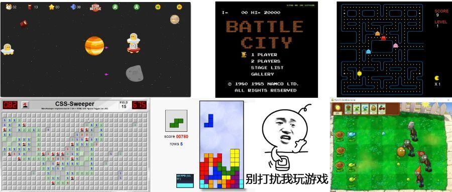 工作学习累了?试试 GitHub 上的那些简单易学的游戏项目吧!