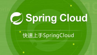 【SpringCloud 技术专题】「Eureka 源码分析」从源码层面让你认识 Eureka 工作流程和运作机制(下)