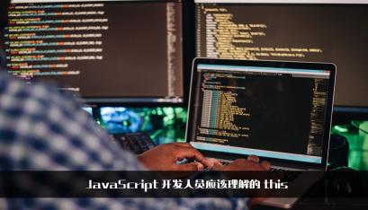 https://static001.geekbang.org/infoq/ee/ee40a74633a2f80cb8a201ad5cfae29b.jpeg?x-oss-process=image/resize,w_416,h_234