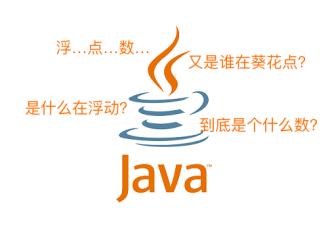 https://static001.geekbang.org/infoq/ee/eee2ac196edfc3a1d3a300008f779efc.png?x-oss-process=image/resize,w_416,h_234