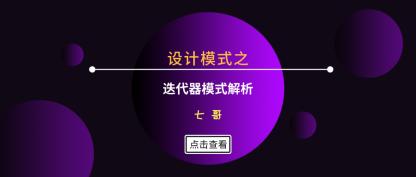 https://static001.geekbang.org/infoq/ef/ef427a51239007c51e7a43b7d86c218f.png?x-oss-process=image/resize,w_416,h_234