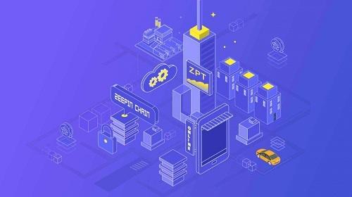 高承实:区块链在新基建中的作用和未来发展
