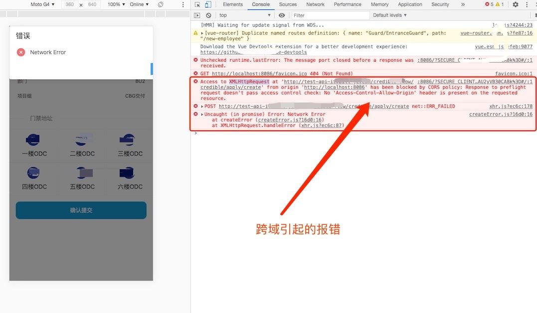 前端开发:深入使用proxy代理解决跨域问题