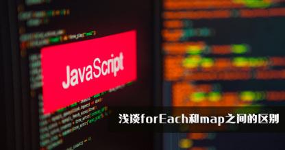 https://static001.geekbang.org/infoq/fc/fc17450c7ddb5850bdc921556c92ec4e.jpeg?x-oss-process=image/resize,w_416,h_234