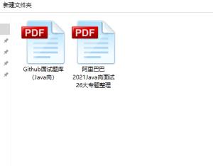 https://static001.geekbang.org/infoq/fc/fcf9db75d8769a52f0137e7559e354b0.png?x-oss-process=image/resize,w_416,h_234