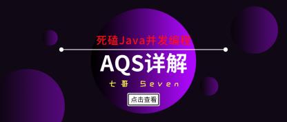 https://static001.geekbang.org/infoq/fd/fd79b4577e06eec6e5b24a278a0f03ac.png?x-oss-process=image/resize,w_416,h_234