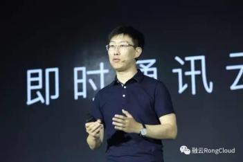《采访融云CTO杨攀:融云七年发展史》(采访提纲)