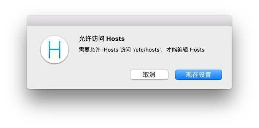 钓鱼网站:详解hosts文件
