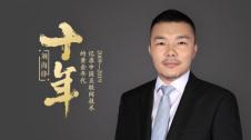 京东刘海锋:过去十年架构领域最重要的三个变化   二叉树视频
