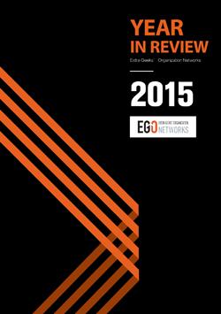 EGO2015盘点