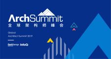 新趋势下AI/5G/Edge等技术对架构师的机会和挑战丨ArchSummit