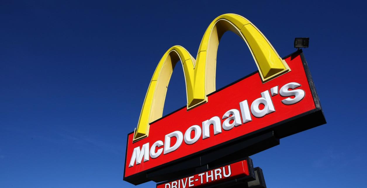 麦当劳重金收购一大数据创业公司,持续加码数字化转型