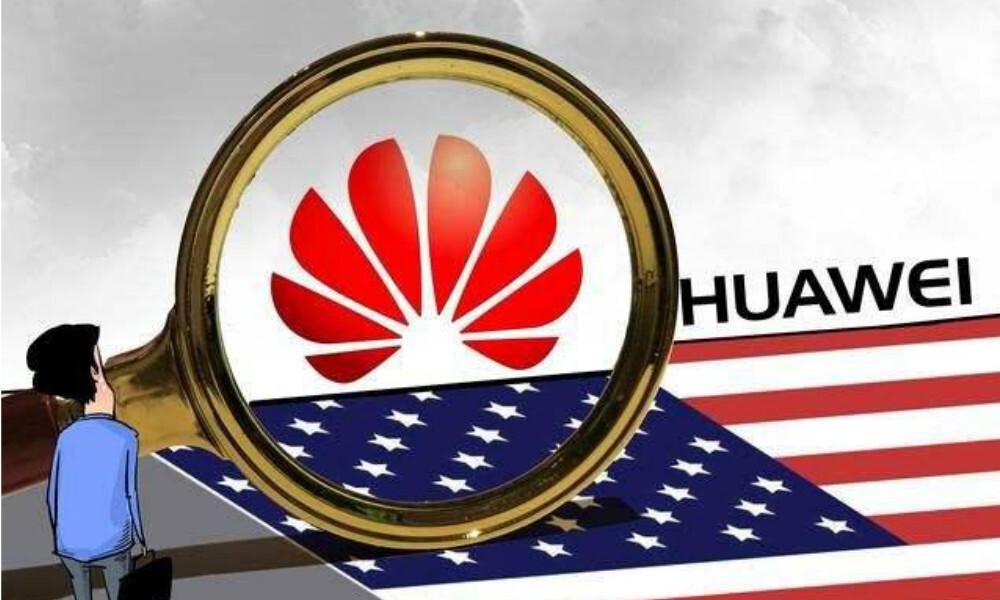 华为起诉美国政府,曝其服务器曾被美国政府入侵