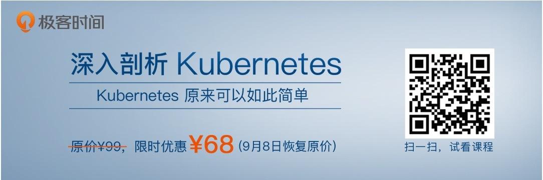 Kubernetes,原来可以如此简单