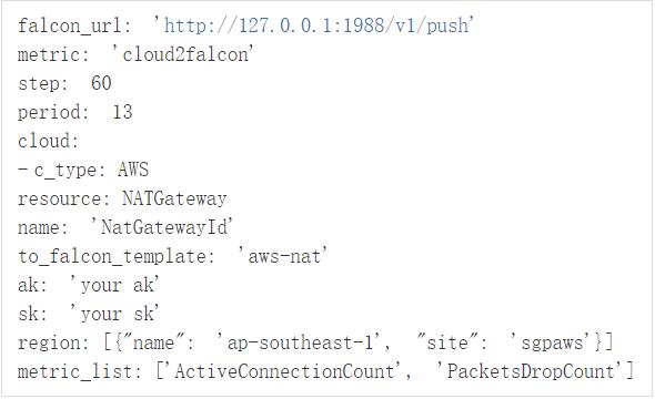 公有云运维福利   开源监控小工具:Open-Falcon插件cloud-mon