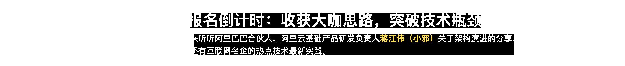 geo-banner