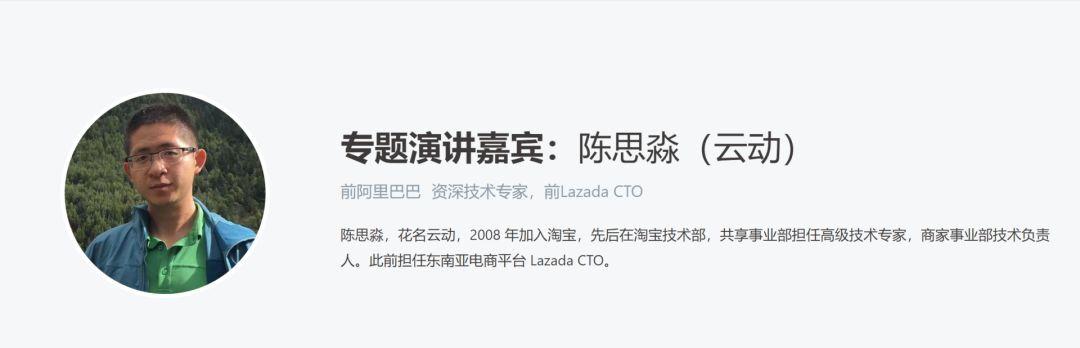 对话独角兽得物(毒)App CTO 陈思淼:组建技术团队的十件事