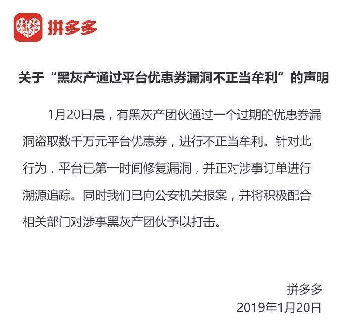 """2019年IT互联网十大""""车祸""""现场丨金翻车奖"""