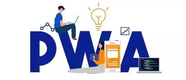 PWA对比原生应用:谁更胜一筹?