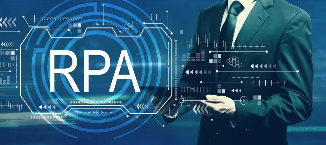 RPA的「技术平权」之路