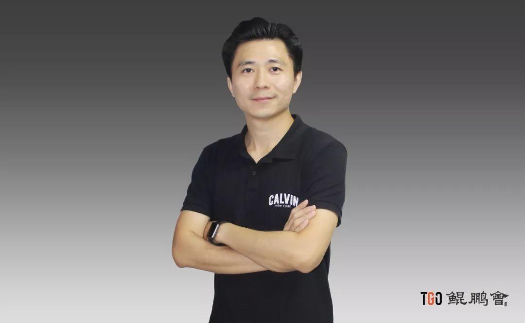 同程金服刘畅:能解决现有问题的技术,才是好技术