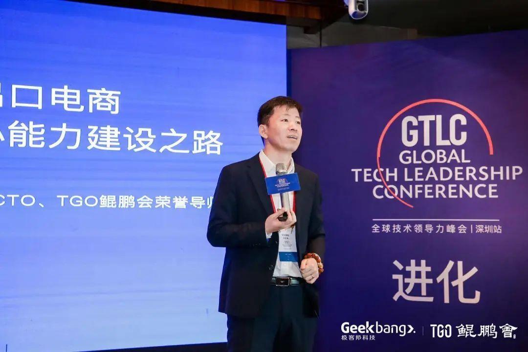 乔新亮:从程序员到 CTO 的 18 年经历与 3 类领袖特质解析