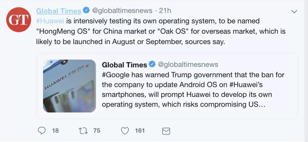 华为鸿蒙或将提前推出,谷歌被曝希望与华为继续合作