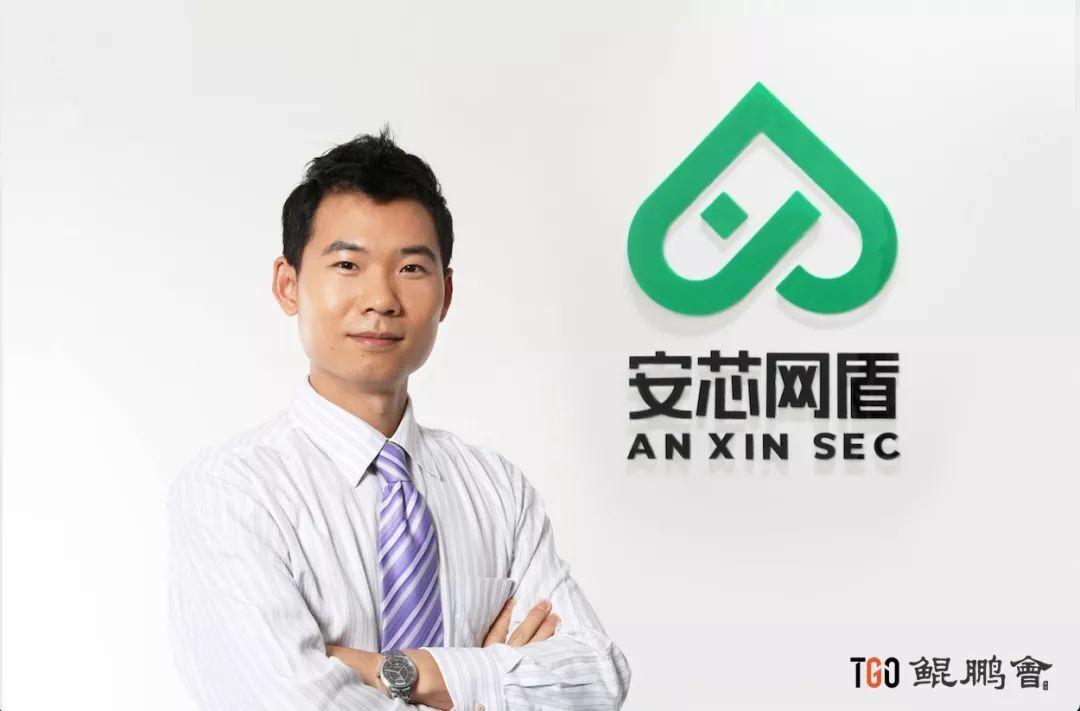十年:一位网络安全创业者的追梦之路