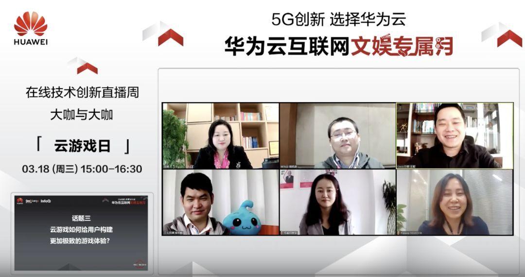 5G引爆互联网文娱变革,20+技术大咖解读行业的新风口!