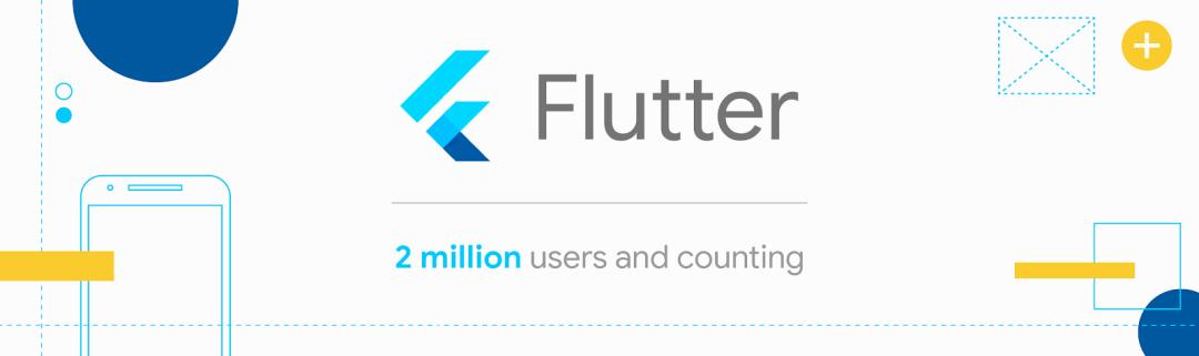Flutter 2020春季更新