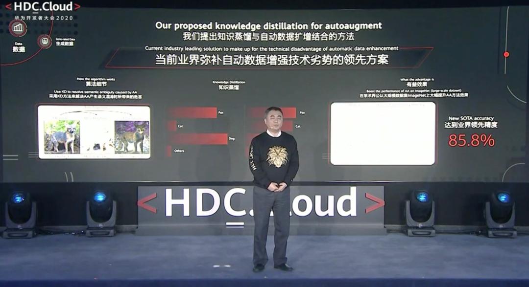 刚刚,华为正式开源AI框架MindSpore,还带来了业界最快自动网络架构搜索技术
