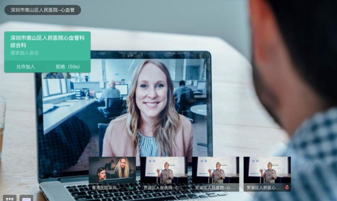 声网助力医视圈,升级线上医疗协作实时互动场景