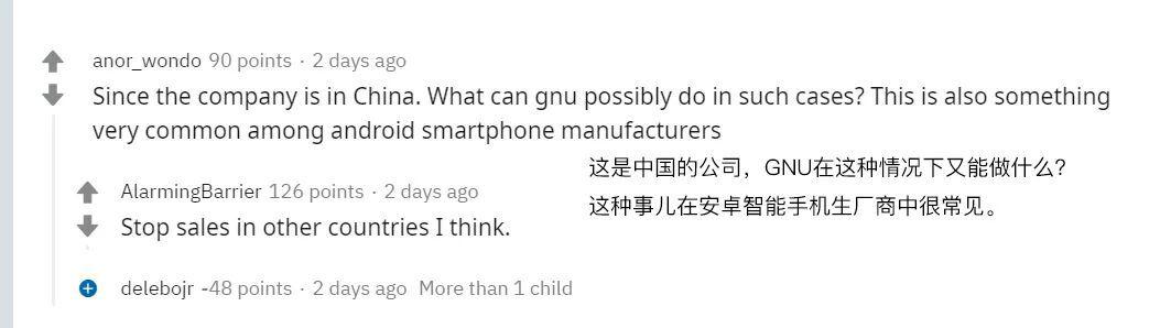 中国厂商 Oynx拒交源码违反GPL协议引发社区大讨论