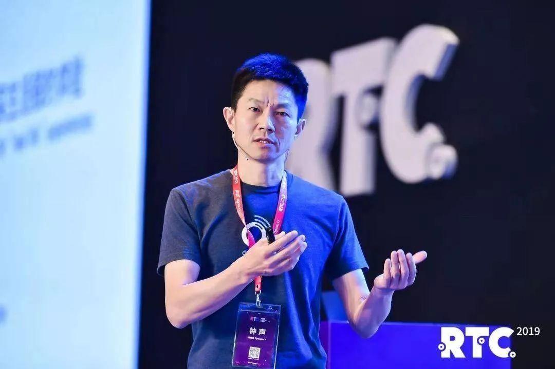RTC+AI+5G,这届 RTC 大会有点意思