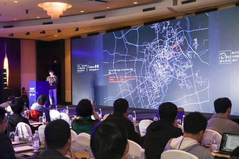 摩拜单车副总裁田超:AI 优化共享单车应用场景,提升运营效率