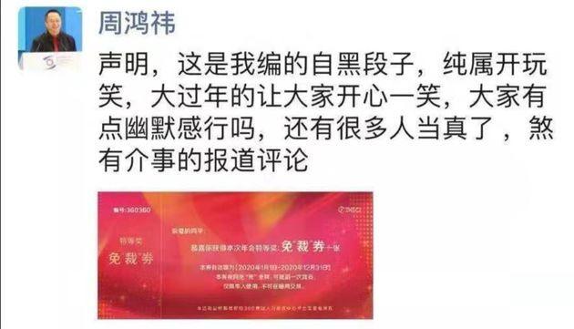 """架构周报:周鸿祎回应发""""免裁券"""":自编黑段子,纯属开玩笑;苹果要求开发者验证身份,中国区要自拍;误删库删表后的挽救措施"""